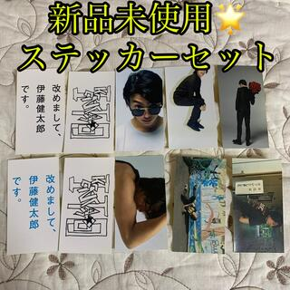 新品未使用G健太郎ステッカー伊藤健太郎写真展限定グッズ 写真集(男性タレント)