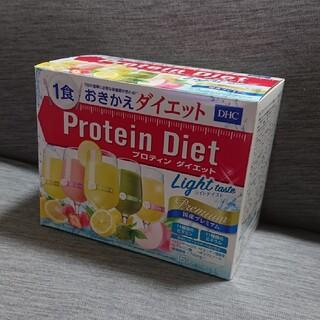 ディーエイチシー(DHC)のDHC プロテインダイエットライトテイスト 国産プレミアム10袋♪(ダイエット食品)