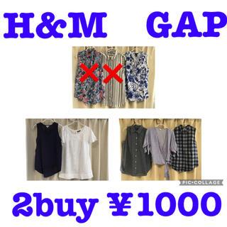 エイチアンドエム(H&M)のH&M GAP ブラウス シャツ ノースリーブ トップス(シャツ/ブラウス(半袖/袖なし))