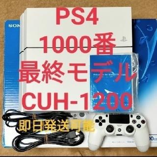 PlayStation4 - PS4 CUH-1200A B02 500GB ホワイト