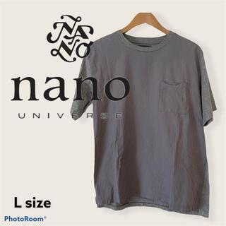 nano・universe - ナノユニバース nano・universe Tシャツ グレー