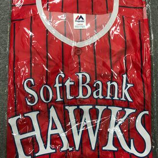 フクオカソフトバンクホークス(福岡ソフトバンクホークス)のソフトバンクホークスユニホーム 鷹の祭典2021 (ウェア)
