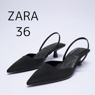 ZARA - ZARA バックストラップ ヒール パンプス 36