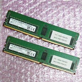 メモリ DDR4-2400 マイクロン RDIMM v79