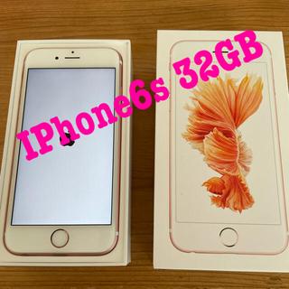 Apple - iPhone 6s 32GB ローズゴールド simロック解除 ワイモバイル