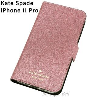 kate spade new york - 【KateSpade】ケイトスペード iPhone11Pro手帳型ケース ローズ