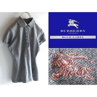 バーバリー(BURBERRY)の高級 バーバリーブルーレーベル ロゴ刺繍 ストレッチ鹿の子ポロシャツ 38(ポロシャツ)