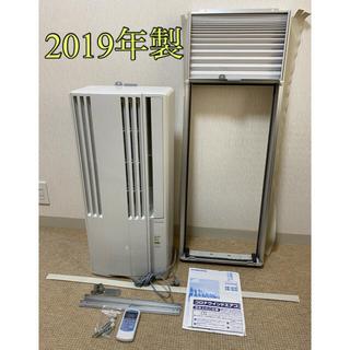 コロナ(コロナ)の【引取限定】コロナ ウインドエアコン CW-1619  冷房専用タイプ(エアコン)