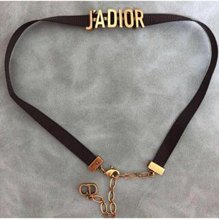 Dior ディオール JA'DIOR チョーカー ネックレス