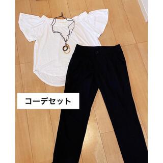 イング(INGNI)の【コーデセット】白トップス×黒ズボン(Tシャツ(半袖/袖なし))