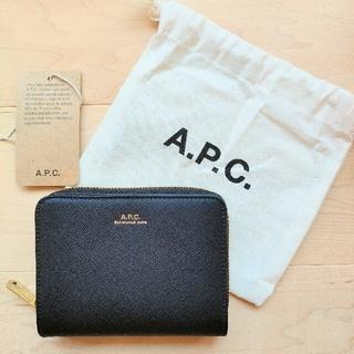 A.P.C - 新品未使用アーペーセapc黒コンパクトウォレットミニ財布コンパクト財布ブラック
