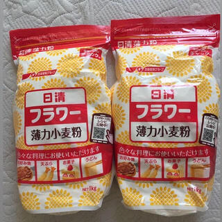 日清製粉 - 日清 フラワー 薄力小麦粉 1kg 2個セット チャック付き