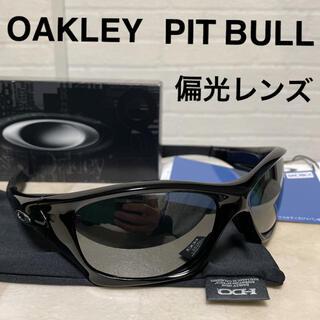 オークリー(Oakley)のOAKLEY PITBULL オークリー ピットブル 偏光レンズ ほぼ新品(ウエア)