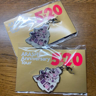 嵐 - ARASHI Anniversary  5×20 嵐 チャーム 名古屋 松潤