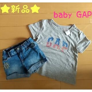 babyGAP - 【新品】baby GAP デニムパンツ Tシャツ