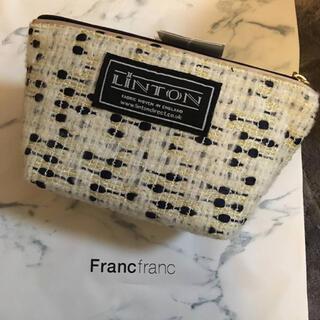 フランフラン(Francfranc)のフランフランLINTON ポーチ(ポーチ)