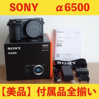SONY - 【美品】SONY  α6500 ILCE−6500