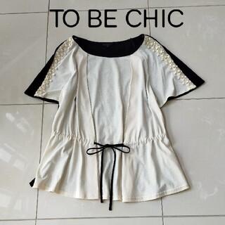 トゥービーシック(TO BE CHIC)のトゥービーシック ブラウス Tシャツ(シャツ/ブラウス(半袖/袖なし))