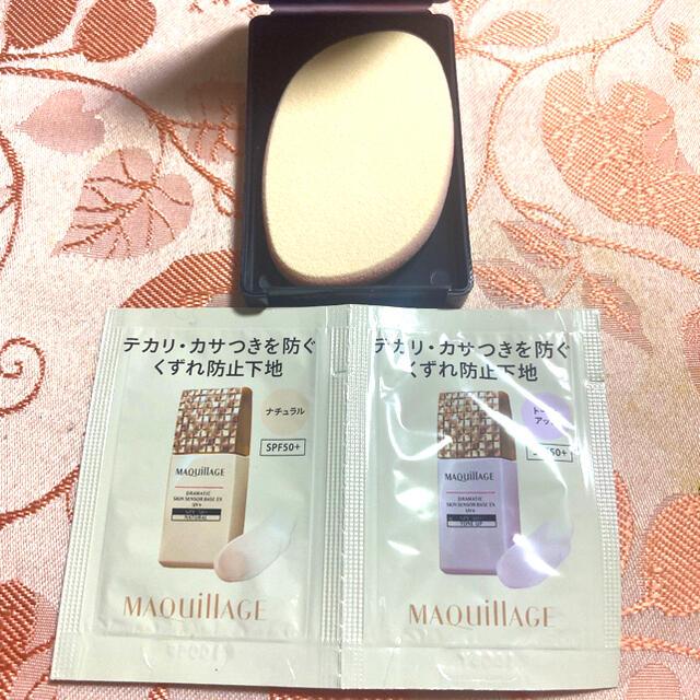MAQuillAGE(マキアージュ)のマキアージュ スポンジ & 化粧下地サンプル 新品未使用 コスメ/美容のキット/セット(サンプル/トライアルキット)の商品写真