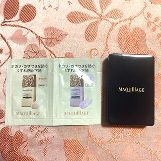 MAQuillAGE - マキアージュ スポンジ & 化粧下地サンプル 新品未使用