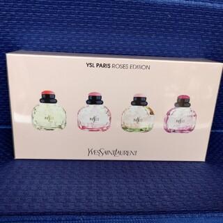 Yves Saint Laurent Beaute - イブサンローランの香水