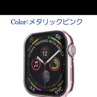 Apple Watch 40mm カバー