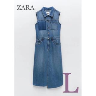 ZARA - 【新品・未使用】ZARA アシンメトリー  デニム ワンピース  L