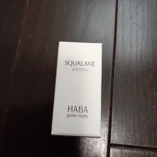 ハーバー(HABA)のハーバー 高品位スクワラン(15ml)新品(フェイスオイル/バーム)
