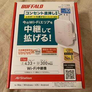 Buffalo - BUFFALO Wi-Fi中継機 WEX-733D【中古】