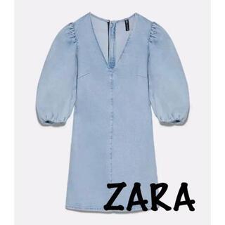 ザラ(ZARA)の新品 ZARA ザラ 完売品 パフスリーブ仕様デニムワンピース(ミニワンピース)