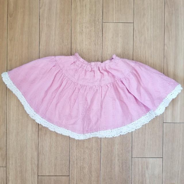 coeur a coeur(クーラクール)のクーラクール リバーシブルスカート90 キッズ/ベビー/マタニティのキッズ服女の子用(90cm~)(スカート)の商品写真