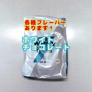 マイプロテイン(MYPROTEIN)の残り4袋 マイプロテインホワイトチョコレート味 1kg ホエイプロテイン(プロテイン)