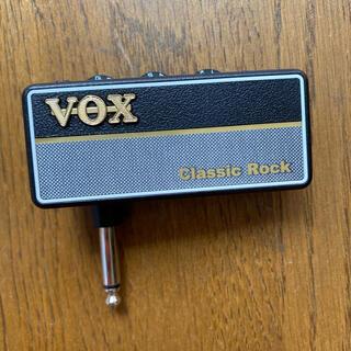 ヴォックス(VOX)のVOX Amplug2 AP2-CR Classic Rock 送料無料(ギターアンプ)