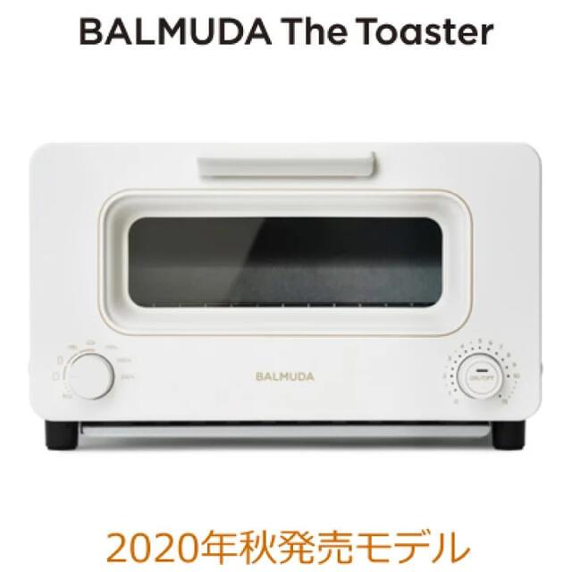 BALMUDA(バルミューダ)のバルミューダ トースター 保証書付 新品 スマホ/家電/カメラの調理家電(調理機器)の商品写真