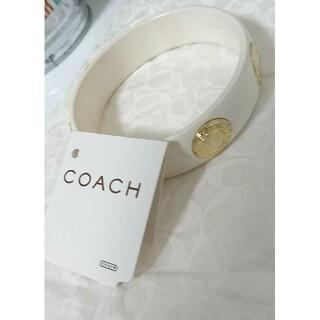 コーチ(COACH)のCOACHバングル(ブレスレット/バングル)