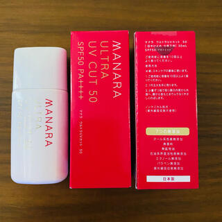 maNara - マナラ ウルトラUVカット50 日焼け止め 30ml ウォータープルーフタイプ