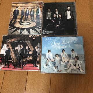 Johnny's - 嵐  CD
