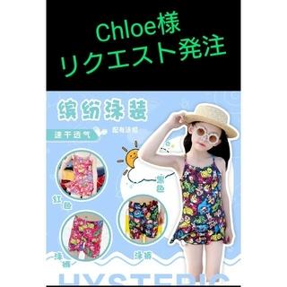 HYSTERIC MINI - Chloe様専用リクエスト発注