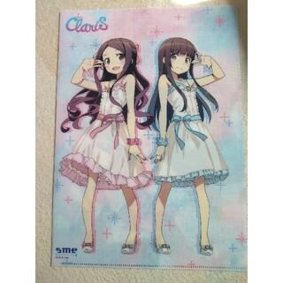 俺の妹がこんなに可愛いわけがない ClariS クリアファイル(クリアファイル)