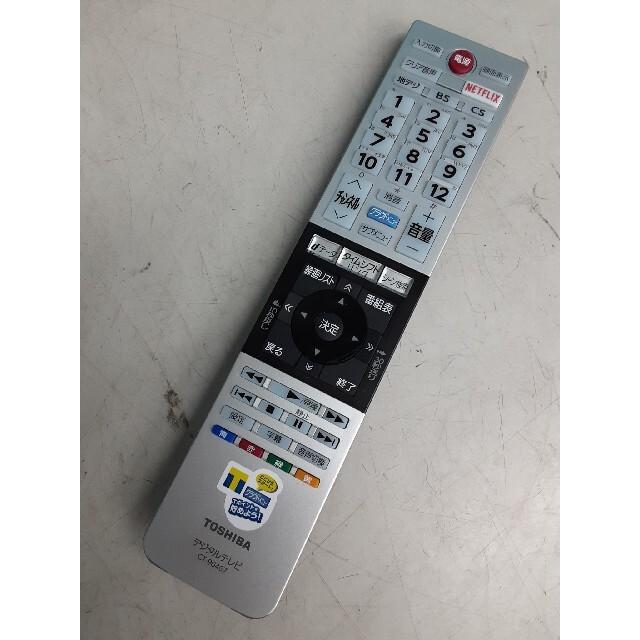 東芝(トウシバ)の2018年製 東芝40V型液晶テレビ 無線LAN搭載 レグザ40V31 スマホ/家電/カメラのテレビ/映像機器(テレビ)の商品写真