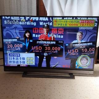 東芝 - 2018年製 東芝40V型液晶テレビ 無線LAN搭載 レグザ40V31
