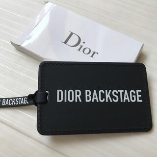 ディオール(Dior)のディオール Dior ミラー 鏡 チャーム キーホルダー ノベルティ 非売品 箱(ミラー)