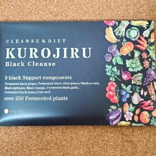 FABIUS - KUROJIRU 黒汁 《新品30包》
