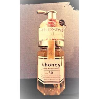 【新品】& honey Deep Moist Hair Oil【アンドハニー】