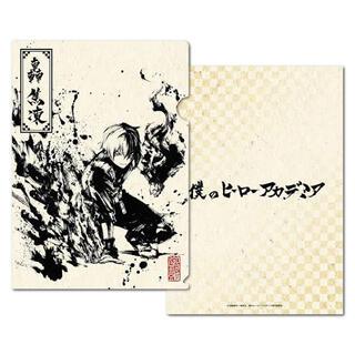 シュウエイシャ(集英社)の僕のヒーローアカデミア 墨絵 クリアファイル 轟(クリアファイル)