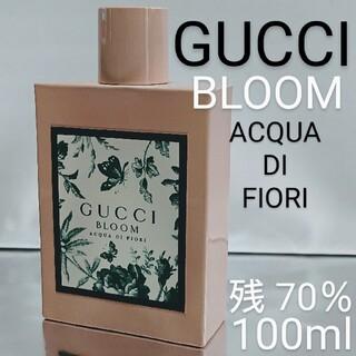 Gucci - 【残量70%】グッチ ブルーム アクア ディフィオーリ オードトワレ 100ml