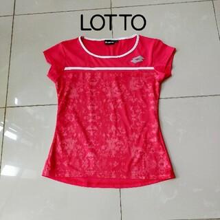 ロット(lotto)のロット レディース  Tシャツ S  サイズ 女の子 140cm 150cm (ウェア)