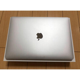 Mac (Apple) - 13 Inch Macbook air 2020 SSD 1TB