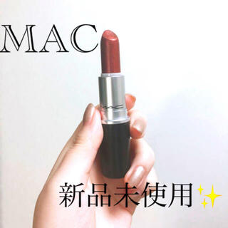 MAC - MAC マック リップスティック フレッシュモロッカン