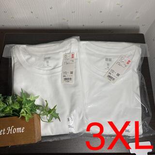 ユニクロ(UNIQLO)の3XL ユニクロ ドライEXクロプドT コットンライク 半袖 ホワイト 2枚(Tシャツ(半袖/袖なし))